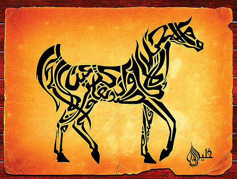 Muthanabbi by Khaleelullah Chemnad