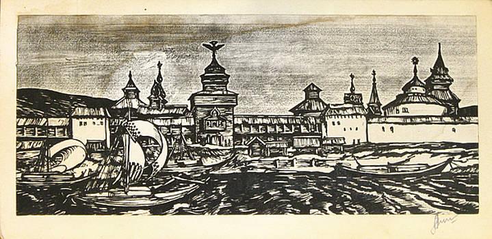 My Old City by Misha Lapitskiy
