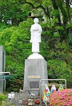 Robert Meyers-Lussier - Nagasaki Peace Park Study 4