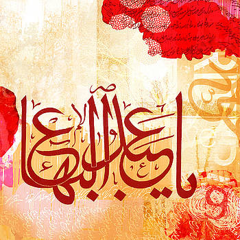 Name of 'Abdu'l-Baha by Misha Maynerick