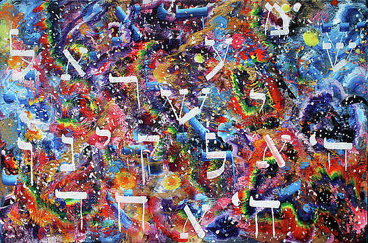Nebula Shema 201832 by Alyse Radenovic