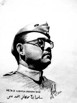 Neta Ji Subhash Chandra Bose by Neel Das