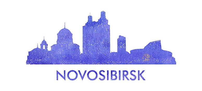 Vyacheslav Isaev - Novosibirsk city purple skyline