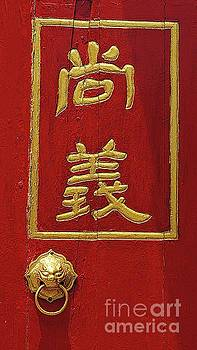 Old Chinese Temple Buddhist Door by Ian Gledhill