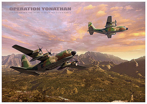 Operation Yonathan by Peter Van Stigt