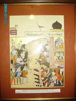 Ottoman Fine Art miniature  by Kayhan Donat