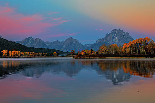 Oxbows Reflections by Edgars Erglis