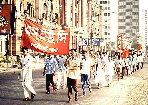 Parade, Calcutta by Barron Holland