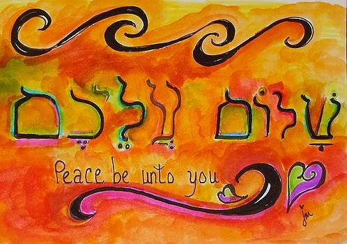 Peace Be Unto You by Jewell McChesney