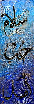 Peace Love Hope Calligraphy by Riad Belhimer