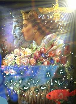 Persian New Years Day by Unknown