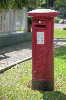Pillar Box by Guy Whiteley