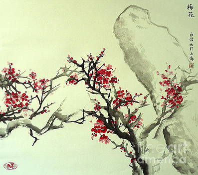 Plum Blossom with Big Stone by Birgit Moldenhauer