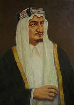 Portrit Of King Fahd Ibn Abdul Aziz Al-Saud by Lee Li