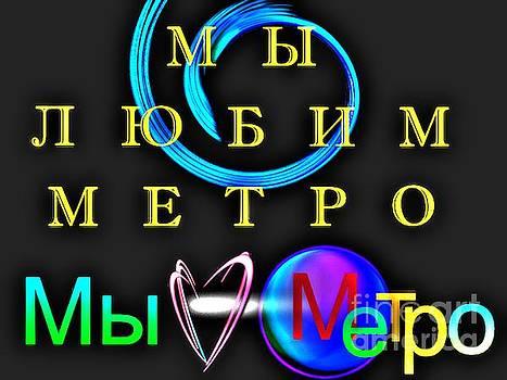 Poster by Yury Bashkin