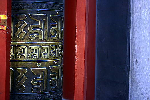 Prayer Wheel at the Lama Temple by April Holgate