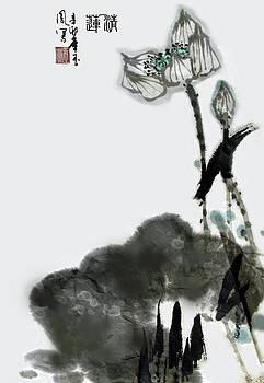 Pure Lotus by Yufeng Wang