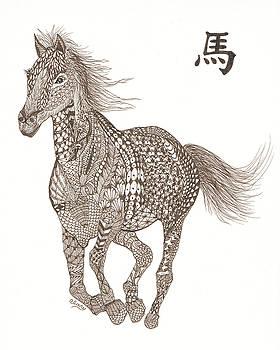 Qianli Ma by Linda Clary