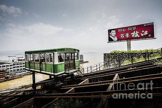 Rail lift to the river by Adrian Baljeu