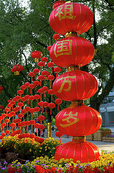 Reimar Gaertner - Red lanterns for Chinese National Day celebrations at Xiangshan