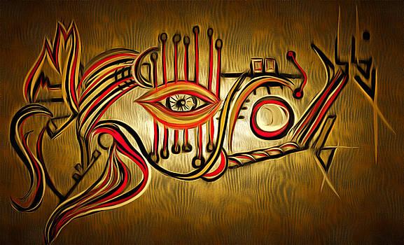 Revelation by Nabil REJAIBI