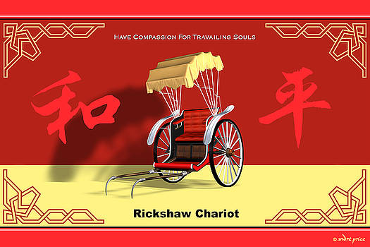 Rickshaw Chariot by Alfred Price