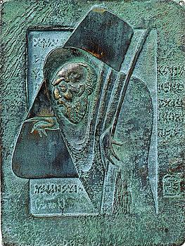 Runes I by Yury Salko