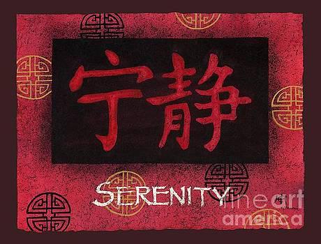 Hailey E Herrera - Serenity - Chinese