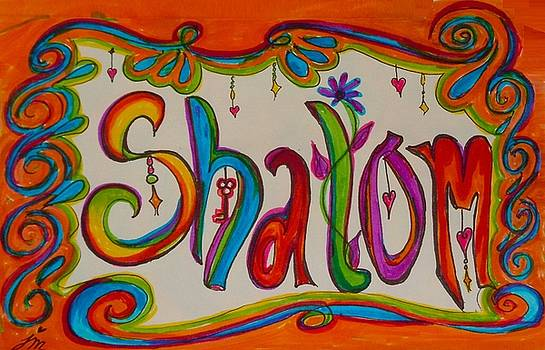 Shalom by Jewell McChesney