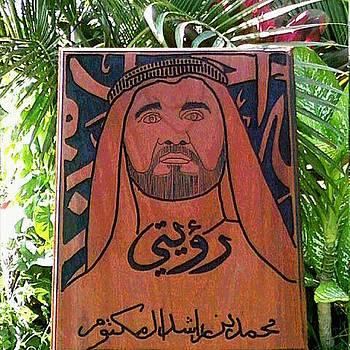 Sheikh Majid bin Mohammed bin Rashid Al Maktoum by Calixto Gonzalez