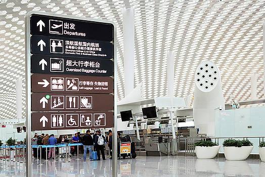 Shenzhen airport by Virginie Blanquart