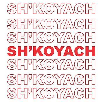 Shkoyach bag by Anshie Kagan