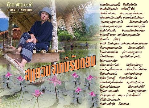 Sieng Khuan by Sao Luck7 by Lao Sedone