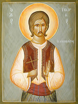 St George the New Martyr of Chios by Julia Bridget Hayes