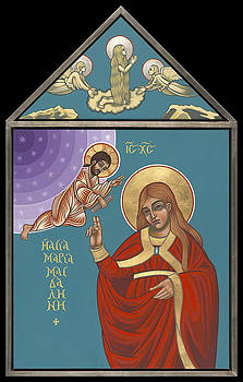 St Mary Magdalen  Contemplative of Contemplatives 203 by William Hart McNichols