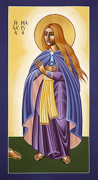 William Hart McNichols - St Mary Magdalen Equal to the Apostles 116