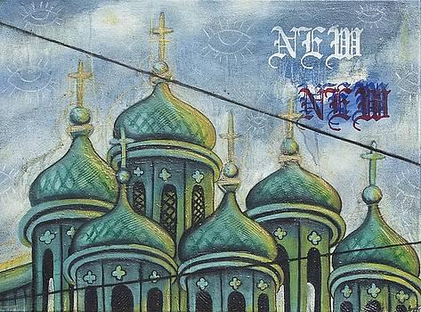 St. Theodosius Cathedral  by Dustin  Nowlin