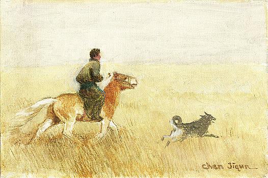 Steppe Fall by Ji-qun Chen