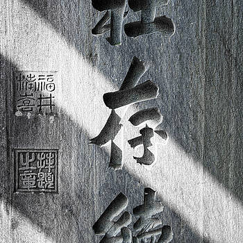 Stone Sign by Wayne Sherriff