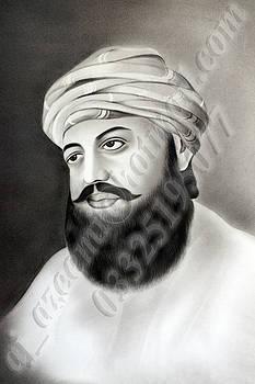 Sultan ul Arfeen Hazrat Sultan Bahu by Asif Javed Azeemi