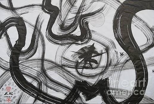 SUMIE 3 by Taikan by Taikan Nishimoto