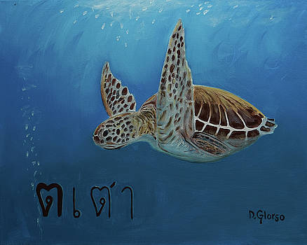TAHOW sea turtle by Dean Glorso