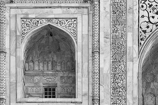 Erika Gentry - Taj Mahal Detail BW