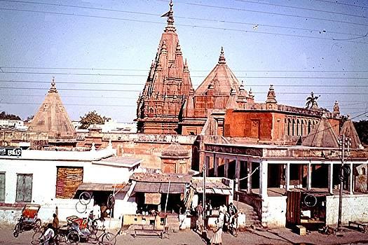 Temple compound, Benares by Barron Holland