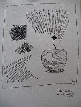 The Apple And A Bit Of Grief by Maria Degtyareva