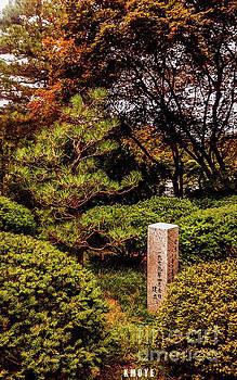 The Japanese Garden by Kanisha Moye