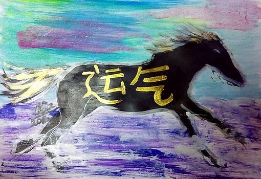 Rizwana Mundewadi - The Leap of Prosperity Black Horse