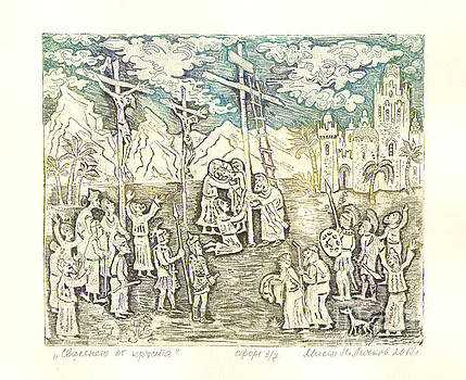 The Removal Of The Body Of Jesus From The Cross by Milen Litchkov