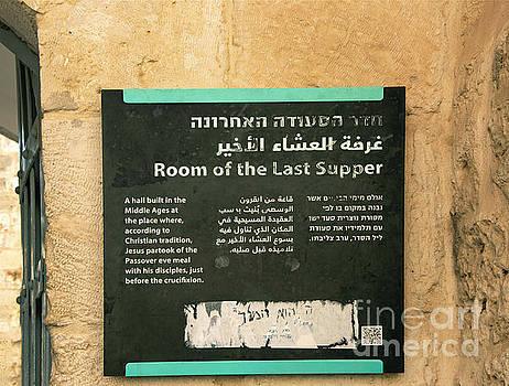 The Room of the Last Supper by Mae Wertz