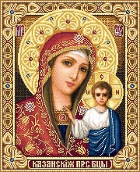 Theotokos of Kazan by Stoyanka Ivanova